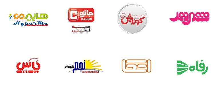 logo sherkata-new-min(1)